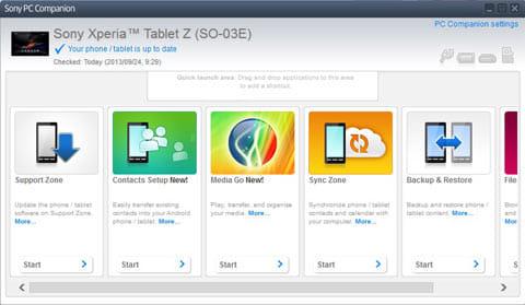 Xperiaシリーズではおなじみの「PC Companion」。これを使えばデータのバックアップ・復元も比較的簡単