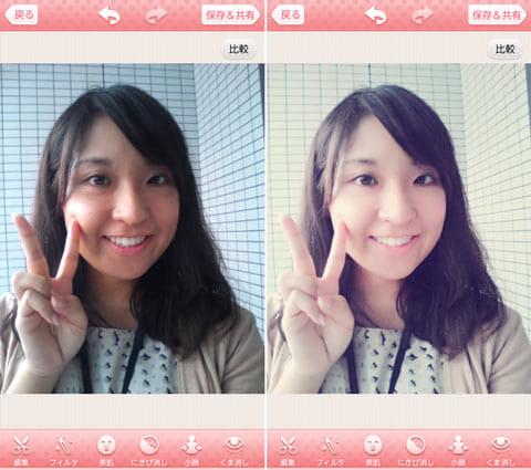 BeautyPlus - プリクラ並に盛れる神カメラ:デカ目、顔痩せ、フィルタなどを適用。暗めの写真も明るくなる。元画像(左)加工後(右)