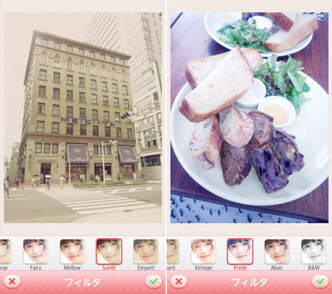 BeautyPlus – プリクラ並に盛れる神カメラ:普段使いにもおすすめのフィルタ。「Sunlit」(左)「Fresh」(右)
