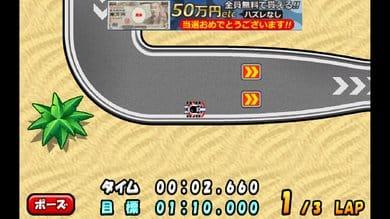 ゴー!ゴー!カート:砂漠コースもあり。