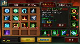 史上最強3D大海戦(パイレーツヒーロー):ポイント3