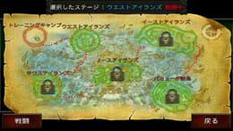 史上最強3D大海戦(パイレーツヒーロー):ポイント5