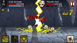 Ninjas - STOLEN SCROLLS:ポイント7