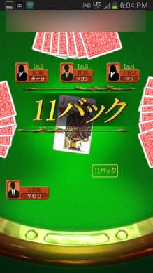 大富豪BEST:ポイント2