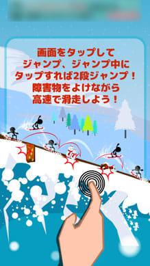 滑走!スノーボードダウンヒル:ポイント1