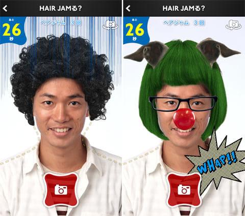 HAIR JAMる?:アフロのような個性ある髪型にも変身(左)小物がつくこともある(右)