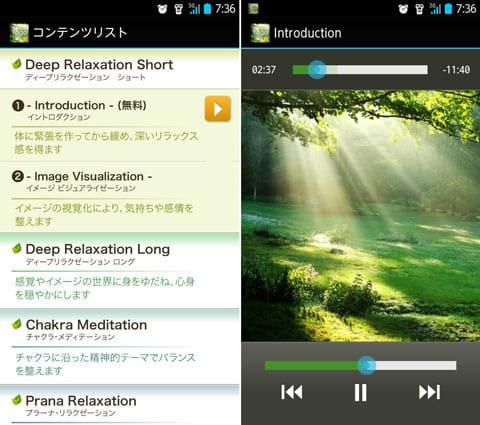 寝たまんまヨガ 簡単瞑想: 不眠解消!熟睡できるアプリ:ヨガで心身をリラックス状態に