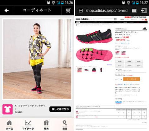 adidas × Panasonic トレーニングアプリ:モデルの着用アイテムもそのまま購入できる