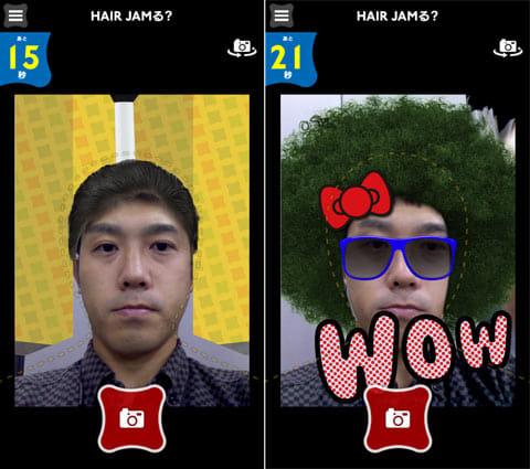 HAIR JAMる?:実際に挑戦。なんとも不思議な髪型に…(左)アフロでファンキーボーイに変身(右)