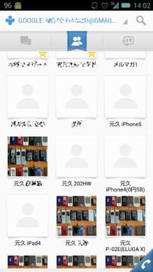 連絡先/電話帳 +
