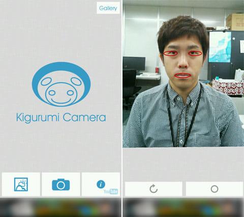 きぐるみカメラ:画面下部のボタンから写真を選択または撮影(左)顔のパーツを赤枠にあわせる(右)