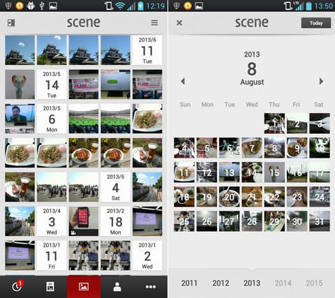 Scene ありそうでなかった、写真アプリ:カレンダー感覚で撮影した写真を管理できる
