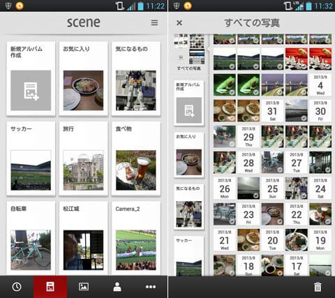 Scene ありそうでなかった、写真アプリ:アルバム作成は画面下のメニューから(左)「整理モード」で写真整理が快適に(右)