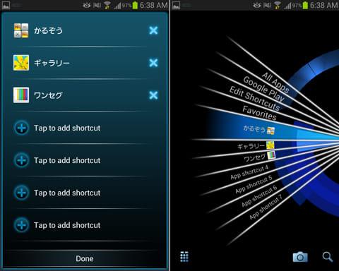 Splay Launcher:「Edit ShortCuts」には、好きなアプリのショートカットアイコンを7つまで設定できる