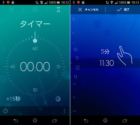 Timely - アラーム時計:「タイマー」画面(左)「アラーム」画面(右)指でスライドするだけの直感的な操作が魅力