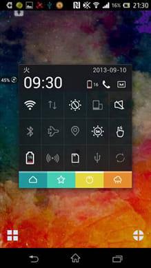 Toucher Pro:パネルから様々な操作が可能になる