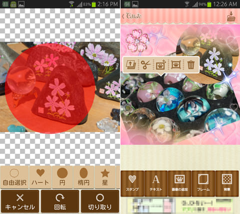 コラージュで簡単スタンプ作成・Collon(コロン):トリミング画面(左)写真編集アイコン画面(右)