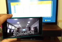 Androidスマートフォンに録り録り溜めたドラマを持ち出そう!