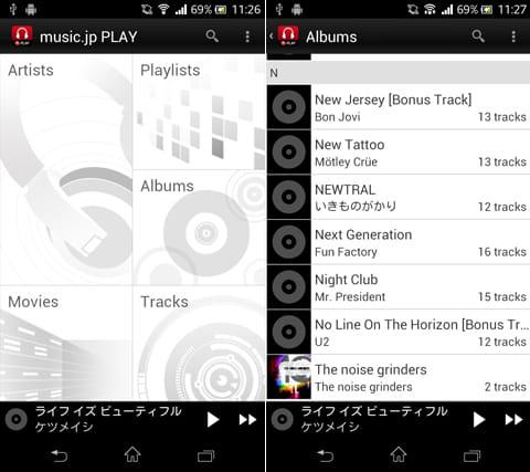 music.jp PLAYカラオケ歌詞が見える音楽プレイヤー:メイン画面(左)「Albums」からアルバム名で音楽を選択(右)
