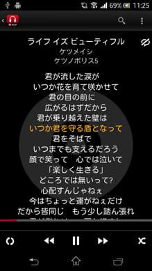 music.jp PLAYカラオケ歌詞が見える音楽プレイヤー