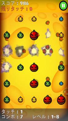 バブルブラスト ハロウィーン (Bubble Blast):連鎖爆発でバブルを消していこう