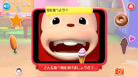 ココモンと歯磨きしましょう:食べ物を口の中へ入れてあげよう!カメラから画像変更も可能