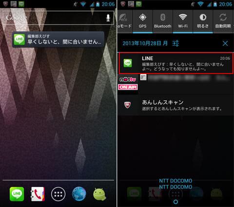 「シンプル」設定の通知画面(左)通知領域からも確認が可能。端末によって差はあるが、ある程度の文字数まで読める(右)