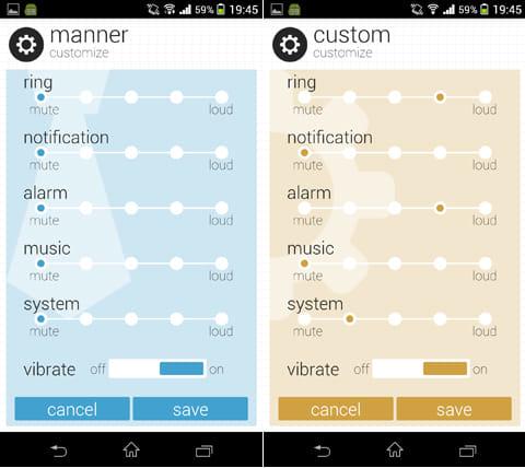 マナーモード:「manner」モードの設定内容(左)「custom」では、自由に各音量を調整して設定できる(右)