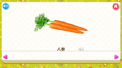 ココモンと歯磨きしましょう:「たんごカード」画面。画像を見ながら、単語を覚えよう