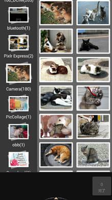 Autodesk Pixlr:「コラージュ」で好きな画像をひとまとめに!