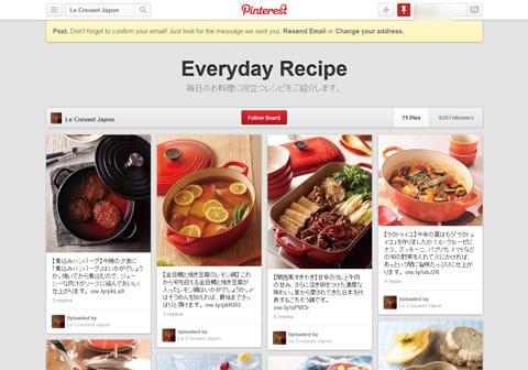 「Le Creuset Japon」ページ。レシピをチェックできる