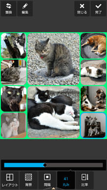 Autodesk Pixlr:最大10枚まで選択可能。タップしてそれぞれの画像の加工が行える