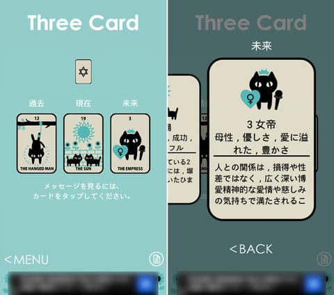 黒猫タロット-かわいい猫が恋愛や運命を告げる 無料占いアプリ:「three card」で診断(左)タップでカードがめくれる(右)
