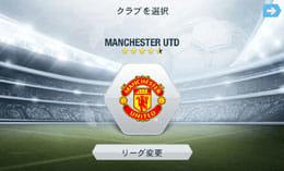 FIFA 14 by EA SPORTS™:ポイント2