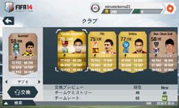 FIFA 14 by EA SPORTS™:ポイント6