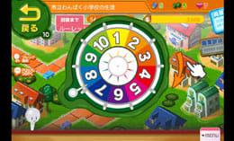 人生ゲーム:ポイント2