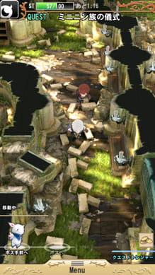 マジック&カノン (RPG):ポイント3