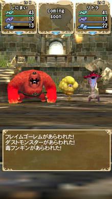 マジック&カノン (RPG):ポイント4