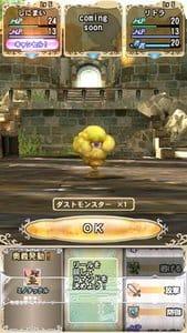 マジック&カノン (RPG):上部のゲージが溜まると奥義を発動できる。ここぞという時に使用しよう。