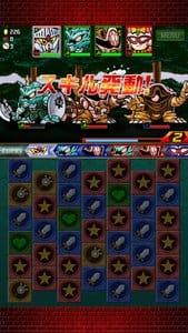 ナイトガンダムパズルヒーローズ:スキル発動で敵に大ダメージを与えろ!