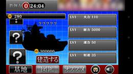 出撃!ネコ戦艦:砲艦:ポイント1