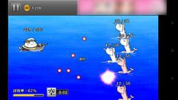 出撃!ネコ戦艦:砲艦:ポイント2