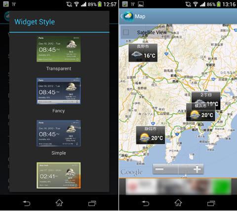 Android Weather & Clock Widget:ウィジェットのデザインを変更(左)「Map」から各地の天気を見ることも可能(右)