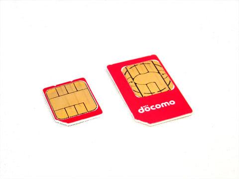 マイクロSIMカードとノーマルSIMカード