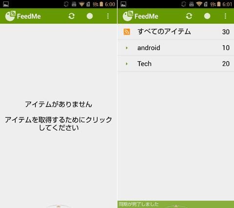 FeedMe (RSS Reader | Feedly) :ログイン後は『Feedly』と同期を行う(左)同期が完了するとアイテムが表示される(右)