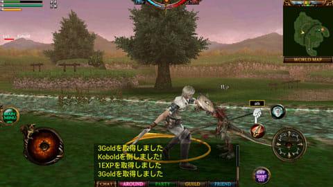 【その選択は善か、悪か?】RoD:攻撃ボタンをタップしてモンスターを攻撃