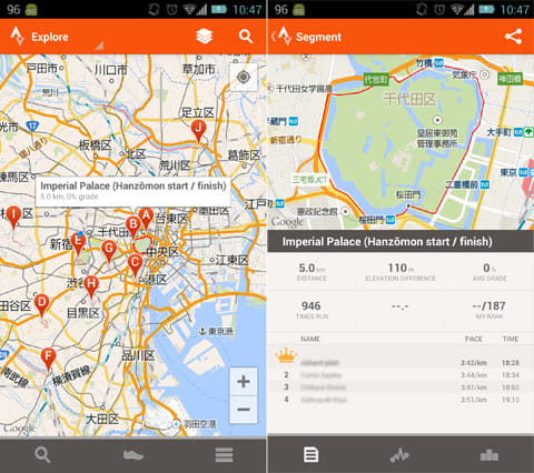 Strava Run GPS Running Tracker:マップ上にコースが点在(左)コースの詳細画面。皇居なら、こんな感じ(右)