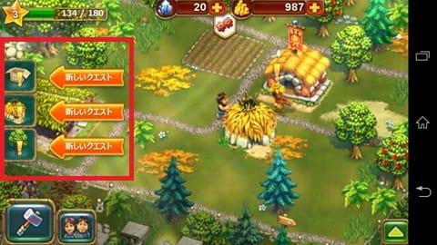 The Tribez: 恐竜王国:クエストをこなしていけば、自然と街も発展していく