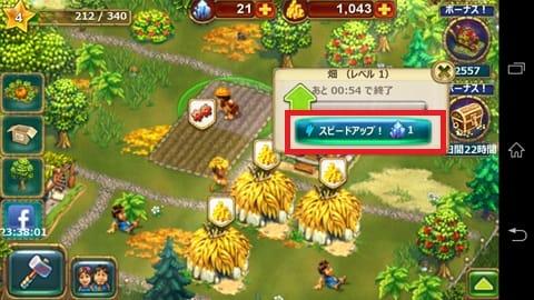 The Tribez: 恐竜王国:「宝石」を使って、クエスト等にかかる時間を短縮できる