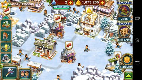 The Tribez: 恐竜王国:氷に覆われた島。最初の島でイカダを修理すると渡れるようになる